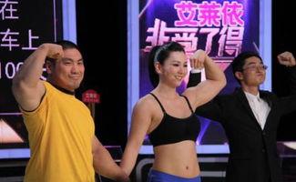 韩国萝莉肌肉女现身 职业是健美运动员