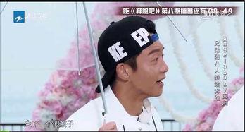...elababy杨颖回归跑男被挤兑怒撕迪丽热巴, 郑恺质疑杨颖代孕