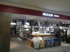 海外出游购物攻略之日本机场免税店购物攻略