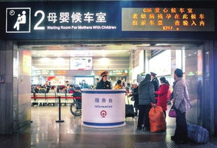 北京西站036候车室.京华时报记者 摄-北京西站客运员 旅客求助3成...
