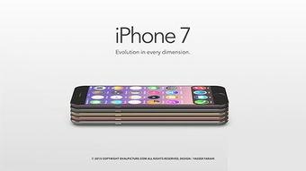iPhone7最美概念机图片曝光 苹果7硬件参数预测