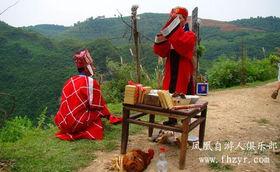 说舜的儿子做了巫咸国的酋长.带领巫咸国生产食盐.因为当地的巫咸...
