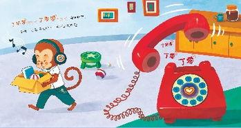 可是,小猴子太忙了,顾不上接电话!   猴妈妈回到家,简直吓了一大...