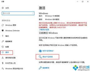 ...windows10家庭版激活码-excel2013最新激活密钥 2016专业版激活密...