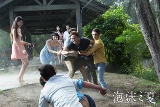 ...、陈雅丽主演的浪漫爱情电影《泡沫之夏》已定档7月22日登陆全国...