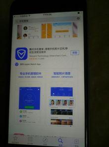 苹果六plus下载手机管家需要花钱吗 我看到需要用苹果账号购买什么...
