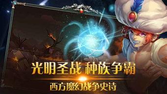 荣耀大陆手游下载 荣耀大陆安卓版下载 v1.0.1九游版