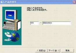 ...三菱PLC编程软件 GX Developer 8.86中文免费版 附序列号