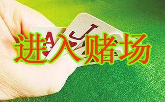 ...买,天下足球,香港赛马会本期开奖公告,黄大仙免费透码