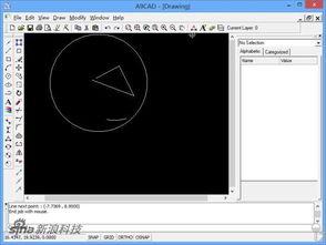 图像制作 图形图像 软件下载 新浪科技