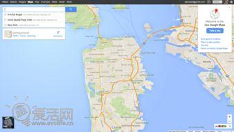 ...谷歌地图会为用户显示推荐去处:-全面进化 新版Google Maps试用 ...