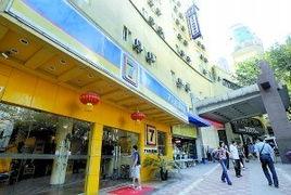 7天连锁酒店(资料图片).    摄 -重庆经济型连锁酒店进入战国时代 ...