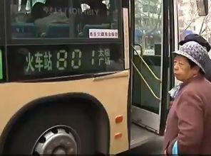 ...女士和女儿乘坐801路公交车从永年到邯郸市购物,下车时粗心的杨...