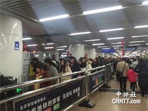 中评镜头 北京西站迎来返程客流高峰