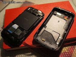 HTC Sensation电池仓设计-800万像素双核手机HTC G14仅售2380元