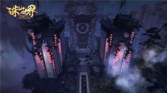 诛仙世界 天空之城 缘何剑阵密布