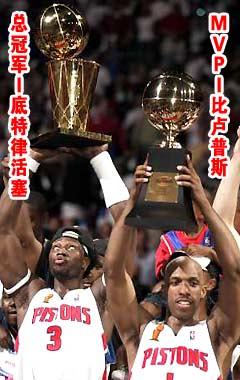 7支从没打过NBA总决赛,看看你认识?