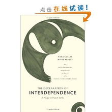 ...ion of Interdependence A Pledge to Planet Earth