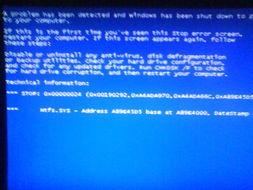 电脑出现这样的蓝屏死机,请问是什么原因