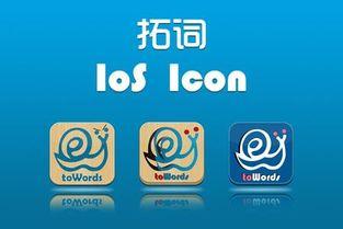 激励的英文单词】激励英文-英语学习app推荐 给大家推荐几个个人感觉非常好用的英语学习app
