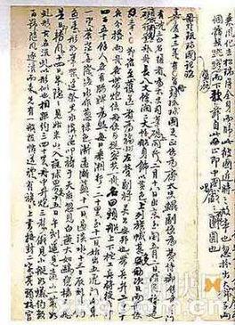 中国之声《新闻纵横》报道,去年 12月20日,《新闻纵横》曾报道了...
