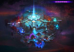【星辰变】官网——2D次世代动作网游