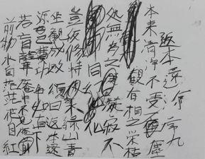 浮尘之序-用碳棒写的十牛图——序九   我们分析井上有一的炭笔书写,其实在线...