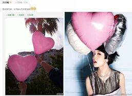两人微博互晒爱心气球-网传冯绍峰倪妮逛街戴情侣戒正处热恋