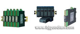 GD8056直流信号输入隔离器 输出回路供电 一入一出 GD8056