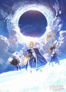 宏大圣杯之战 Fate Grand Order 宣传片