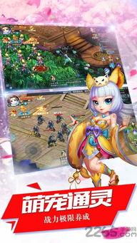 仙道无双游戏下载 仙道无双手游下载v1.5.2 安卓最新版 2265手游网
