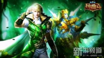 天选纪元 神曲4 不删档今日神战开测