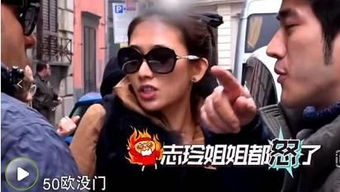 场直接表演太极还踢翻了主持人的桌子!   林志玲在国外录制《花样姐...