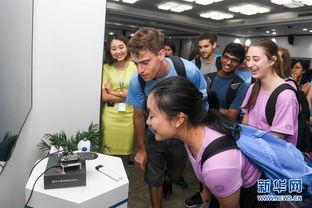 动态图啪啪图带声音-大讯飞体验智能语音产品.   当日... 国际夏令营的活动之一,来自中国...