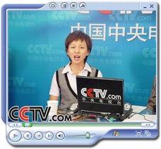 十佳主持人在线访谈精彩视频 不容错过 -CCTV.com