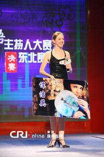 ...展示自己的古典艺术照-全国外籍主持人选拔活动大连赛区落下帷幕