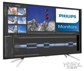 飞利浦推43寸4K IPS屏幕bdm4350uc 5817元