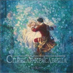 ...插图包括:圣诞颂歌,狮子,女巫和衣橱,小农民乔,雾都孤儿,...