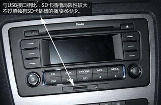 USB接口-汽车实用手册 车载音响系统音源接口简要介绍
