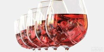 葡萄酒加冰块有碍健康不可取
