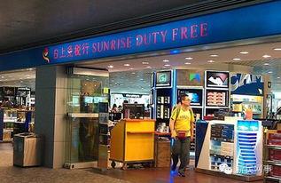 日上免税店入驻上海自贸区啦 抢购攻略 提前收藏