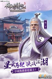 ...龙记手游平民版下载v1.2.0 乐游网安卓下载