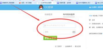 有QQ号 不知道怎么申请微博账号