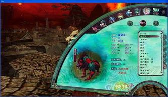 ... 猿啼峰 仙剑奇侠传6BOSS大全 系列BOSS打法图鉴资料 169 仙剑奇...