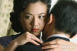 .不色的电影和小说一样,影射出十大性爱密语.   王佳芝