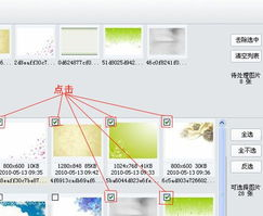 图片批量处理大小 加水印和上传图片帮助