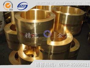 CuZn33进口黄铜板 黄铜板价格 黄铜板密度(2016-12-14)-五金材料...