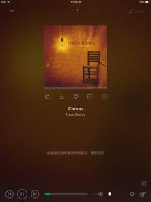 苹果手机怎样分享QQ空间歌曲