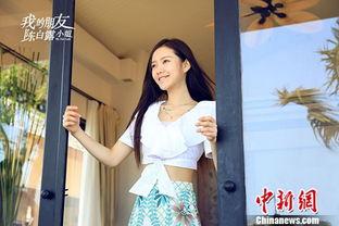 陈白露 男女主角吻戏多 李子峰被赞有情有义