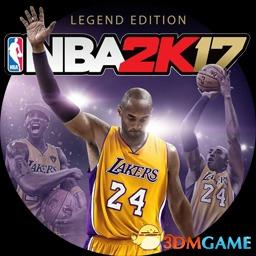 NBA2K17 圆形科比图标下载 NBA2K17下载 单机游戏下载大全中文版...